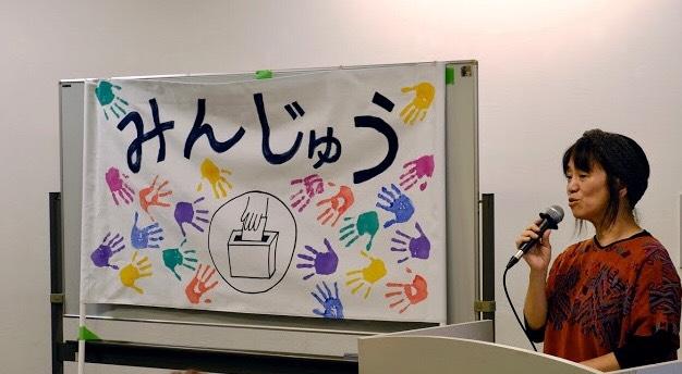 オープンミーティングで挨拶する代表の写真
